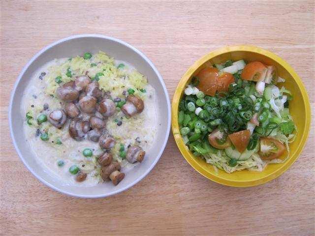 Mushrooms, Peas & Rice